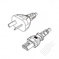 Argentina 2-Pin Plug to IEC 320 C7 Power cord set (HF - Halogen free) 1.8M (1800mm) Black (H03Z1Z1H2-F 2X0.75MM )