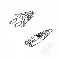 China 2-Pin Plug To IEC 320 C7 AC Power Cord Set Molding (PVC) 1 M (1000mm) Black (60227 IEC 52 2X 0.75mm2 )